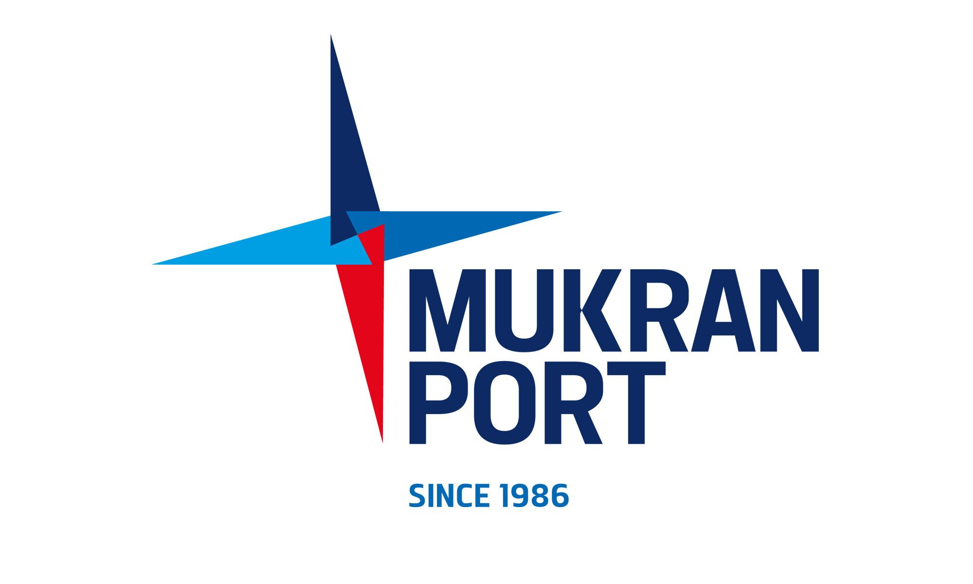 Port Sassnitz-Mukran e.v. Sassnitz