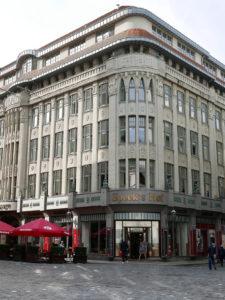 Sitz der Randstad Deutschland GmbH & Co. KG